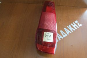 Fiat Punto 3/5θυρο 1993-1999 φανάρι πίσω αριστερό