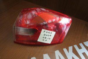 Ford Kuga 2008-2012 φανάρι πίσω δεξιό