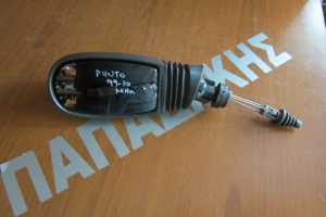 Fiat Punto 1999-2010 μηχανικός καθρέπτης αριστερός άβαφος