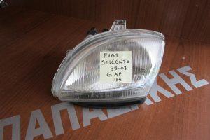 Fiat Seicento 1998-2007 φανάρι εμπρός αριστερό ηλεκτρικό