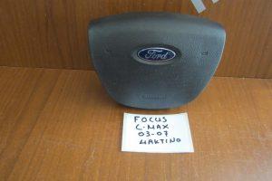 Ford Focus C-Max 2003-2007 AirBag οδηγού για βολάν με 4 μπράτσα 2 φις