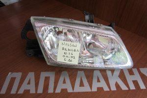 nissan almera n16 2000 2002 fanari empros dexio 300x200 Nissan Almera N16 2000 2002 φανάρι εμπρός δεξιό