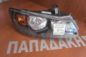 nissan almera n16 2002 2006 fanari empros dexio mayro fonto 300x200 Nissan Almera N16 2002 2006 φανάρι εμπρός δεξιό μαύρο φόντο