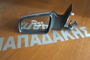 Opel Zafira B 2005-2008 ηλεκτρικός καθρέπτης αριστερός ασημί