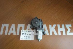 Alfa Romeo 159 2005-2011 μοτέρ γρύλλου παραθύρου εμπρός δεξιό κωδικός: RA 2266