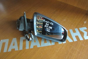 Audi A3 2003-2008 5θυρο καθρέπτης δεξιός ηλεκτρικός μολυβί 5 καλώδια