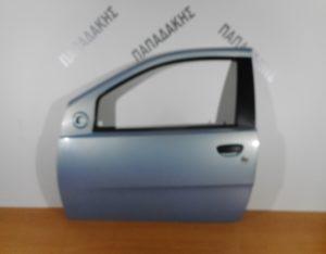 Fiat Punto 1999-2010 πόρτα αριστερή δίπορτη γαλάζια