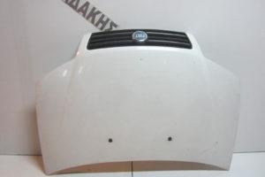 Fiat Punto 2004-2010 καπό εμπρός άσπρο