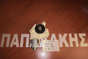 Ford Focus 2004-2008 μοτέρ γρύλλου παραθύρου εμπρός δεξιό κωδικός: 4M5 T-14553