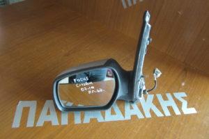 Ford Focus C-Max 2007-2010 καθρέπτης αριστερός ηλεκτρικός ασημί 6 καλώδια