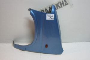 Suzuki Wagon R 1993-1999 φτερό εμπρός αριστερό μπλε ανοιχτό