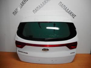 Kia Sportage 2016-2018 πόρτα πίσω άσπρη (μπαγκάζ)