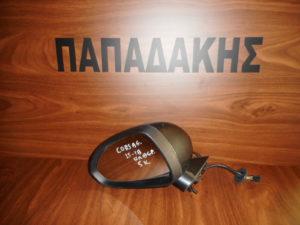 Opel Corsa E 2015-2018 ηλεκτρικός καθρέπτης αριστερός ανθρακί 5 καλώδια