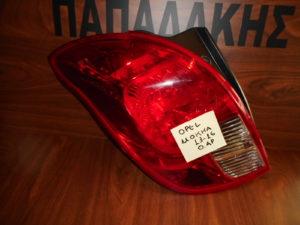 Opel Mokka 2013-2016 φανάρι πίσω αριστερό