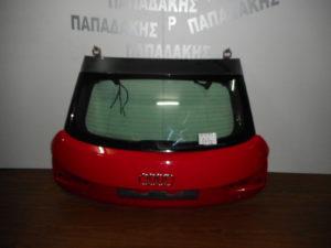 audi a1 2010 2018 porta piso 5i kokkini 300x225 Audi A1 2010 2018 πόρτα πίσω 5η κόκκινη