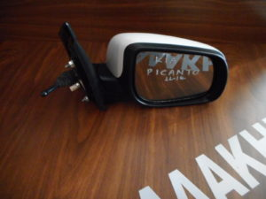 Kia Picanto 2011-2016 δεξιός καθρέπτης μηχανικός άσπρος