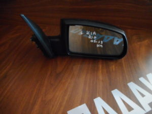 Kia Rio 2005-2012 δεξιός καθρέπτης ηλεκτρικός μαύρος