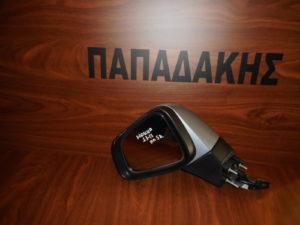 Opel Mokka 2013-2017 αριστερός καθρέπτης ηλεκτρικός ασημογαλάζιο 5 καλώδια