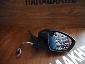 peugeot 208 2012 2018 peugeot 2008 2014 2018 dexios kathreptis ilektrika anaklinomenos anthraki 11 kalodia 300x225 Peugeot 208 2012 2018/Peugeot 2008 2014 2018 δεξιός καθρέπτης ηλεκτρικά ανακλινόμενος ανθρακί 11 καλώδια