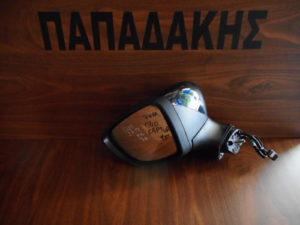 renault clio 2013 2017 aristeros kathreptis ilektrikos mayros 7 kalodia 300x225 Renault Clio 2013 2017 αριστερός καθρέπτης ηλεκτρικός μαύρος 7 καλώδια