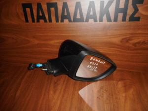 renault clio 2013 2017 dexios kathreptis ilektrikos mayros 9 kalodia 300x225 Renault Clio 2013 2017 δεξιός καθρέπτης ηλεκτρικός μαύρος 9 καλώδια