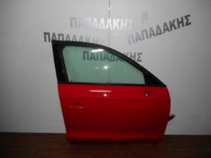audi a1 2010 2018 porta empros dexia kokkini 300x225 Audi A1 2010 2018 πόρτα εμπρός δεξιά κόκκινη