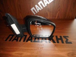 ford edge 2016 2018 ilektrika anaklinomenos kathreptis dexios mayros 13 akides fos asfaleias 300x225 Ford Edge 2016 2018 ηλεκτρικά ανακλινόμενος καθρέπτης δεξιός μαύρος 13 ακίδες φως ασφαλείας