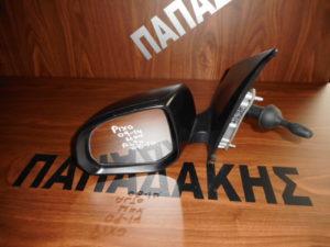 Nissan Pixo/Suzuki Alto 2009-2014/2008-2014 μηχανικός καθρέπτης αριστερός άβαφος