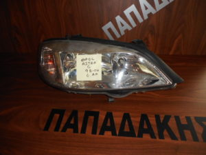 opel astra g 1998 2004 empros dexio fanari 300x225 Opel Astra G 1998 2004 εμπρός δεξιό φανάρι