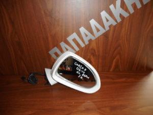 opel corsa d 2014 2018 ilektrikos kathreptis dexios aspros 6 kalodia aisthitiras kleistis gonias 300x225 Opel Corsa D 2014 2018 ηλεκτρικός καθρέπτης δεξιός άσπρος 6 καλώδια αισθητήρας κλειστής γωνίας