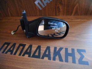 Suzuki Ignis 2003-2008 ηλεκτρικός καθρέπτης δεξιός άβαφος