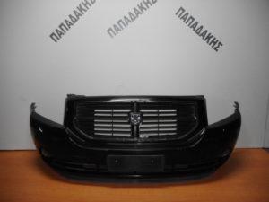 dodge caliber 2007 2012 empros profylaktiras mayros 300x225 Dodge Caliber 2007 2012 εμπρός προφυλακτήρας μαύρος