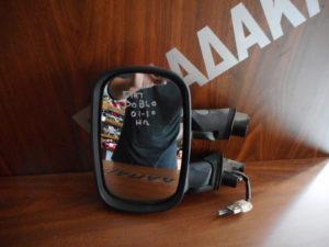 fiat doblo 2001 2010 ilektrikos kathreptis aristeros kokkinos 300x225 Fiat Doblo 2001 2010 ηλεκτρικός καθρέπτης αριστερός κόκκινος