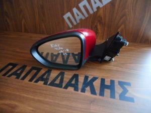 fiat tipo 2016 2018 ilektrikos kathreptis aristeros kokkinos 300x225 Fiat Tipo 2016 2018 ηλεκτρικός καθρέπτης αριστερός κόκκινος