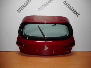 fiat tipo 5thyro 2016 2018 porta opisthia kokkini 300x225 Fiat Tipo 5Θυρο 2016 2018 πόρτα οπίσθια κόκκινη