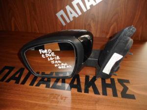 ford edge 2016 2018 ilektrika anaklinomenos kathreptis aristeros mayros 15 akides fos asfaleias 300x225 Ford Edge 2016 2018 ηλεκτρικά ανακλινόμενος καθρέπτης αριστερός μαύρος 15 ακίδες φως ασφαλείας