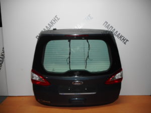ford grand c max 2010 2018 porta opisthia anthraki 300x225 Ford Grand C Max 2010 2018 πόρτα οπίσθια ανθρακί
