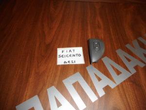 Fiat Seicento 1998-2007 εμπρός δεξιός διακόπτης ηλεκτρικού παραθύρου