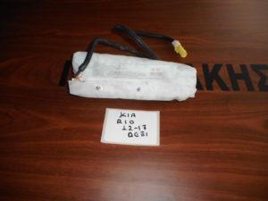 kia rio 2012 2017 aristero airbag kathismatos 300x225 Kia Rio 2012 2017 αριστερό AirBag καθίσματος