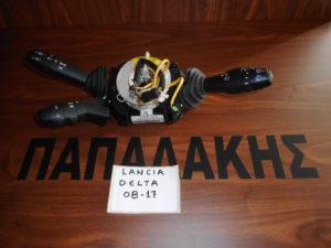 lancia delta 2008 2017 diakoptis flas foton katharistiron 300x225 Lancia Delta 2008 2017 διακόπτης φωτών φλας καθαριστήρων