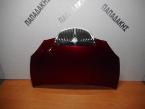 Lancia Ypsilon 2003-2011 εμπρός καπό κόκκινο