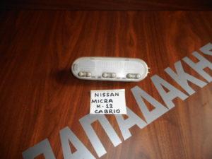 nissan micra k12 cabrio 2003 2010 mplafoniera 300x225 Nissan Micra K12 Cabrio 2003 2010 μπλαφονιέρα