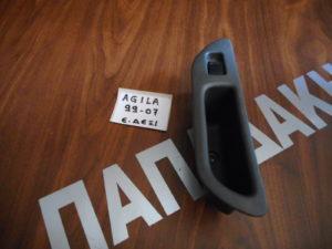 Opel Agila 1999-2007 εμπρός δεξιός διακόπτης ηλεκτρικού παραθύρου