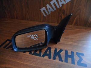 opel astra g 1998 2004 ilektrikos kathreptis aristeros mayros 300x225 Opel Astra G 1998 2004 ηλεκτρικός καθρέπτης αριστερός μαύρος