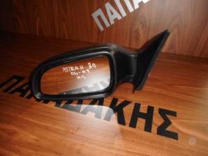 opel astra h 3thyro 2004 2009 ilektrikos kathreptis aristeros avafos 300x225 Opel Astra H 3Θυρο 2004 2009 ηλεκτρικός καθρέπτης αριστερός άβαφος