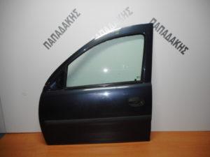 opel combo c 2001 2011 porta empros aristeri raf 300x225 Opel Combo C 2001 2011 πόρτα εμπρός αριστερή ραφ