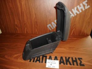 opel meriva b 2010 2014 tempelis mesaios 300x225 Opel Meriva B 2010 2014 τεμπέλης μεσαίος