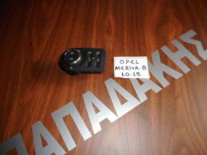 opel meriva b 2010 2015 diakoptis foton kai provolea sto tamplo 300x225 Opel Meriva B 2010 2015 διακόπτης φώτων και προβολέα (στο ταμπλό)