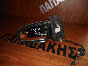 opel zafira b 2005 2012 ilektrika anaklinomenos kathreptis aristeros gkri 300x225 Opel Zafira B 2005 2012 ηλεκτρικά ανακλινόμενος καθρέπτης αριστερός γκρι