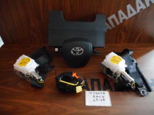 set airbag toyota rav 4 2013 2018 tamplo mayro 300x225 Σετ AirBag Toyota Rav 4 2013 2018 ταμπλό μαύρο